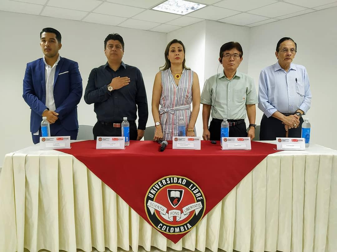 Dra. Beatriz Tovar Carrasquilla,  Doctor Ho Chung Yeon, Dr. Luis Carlos Abud, Ing. Diego Suero Pérez y el  Dr. Carlos Díaz Pineda.