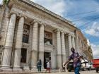 Fachada del antiguo Banco Dugand, ubicado en la calle 32 con carrera 43, en el Centro de Barranquilla.