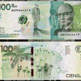 Características del billete de $100 mil que comienza a circular hoy.