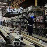 BBVA prevé que en 2016 terminará desaceleración económica en Colombia