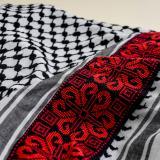 El bordado y su rol en la identidad palestina