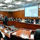 Comisión de Ordenamiento Territorial de Senado.