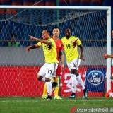 Colombia se sacude y golea a China  4 - 0