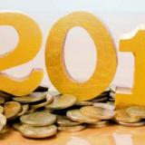 Este año comienza la recuperación económica