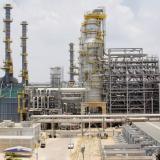 Utilidad de la Refinería de Cartagena de $48.000 millones en el 2017