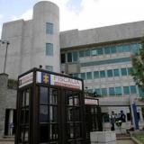 CTI captura a hombre para que pague condena por violación de mujer de la tercera edad en Santander
