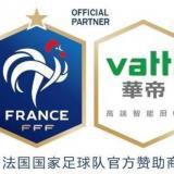 Un título francés en Rusia-2018 costaría caro a un patrocinador chino