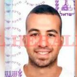 Recapturan en México a israelí buscado por lío en Cartagena
