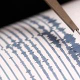 Registran temblor en Santander y nueva replica en Venezuela