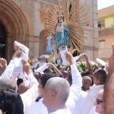 Virgen Nuestra Señora de los Remedios.