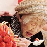 Una japonesa de 116 años, la persona más anciana del mundo