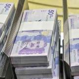 El país pierde $8 billones por juegos ilegales y contrabando: Contraloría