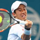 Kei Nishikori, tenista japonés.