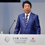 Shinzo Abe, primer ministro japonés.