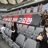 Multa récord para el FC Seoul por usar muñecas sexuales como público