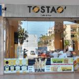 Supersociedades acepta proceso de reorganización de Tostao