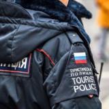 Rusia condena a estadounidense a 9 años de prisión por atacar a policías
