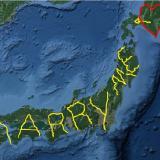 Artista usó Google Earth para pedir matrimonio con un dibujo sorprendente