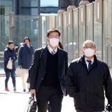 Japón detecta nueva cepa de covid distinta a las de Reino Unido y Sudáfrica