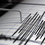 Un seísmo de magnitud 4,6 seguido de 12 réplicas daña unas 60 casas en Perú