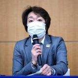 """Tokio 2020 se disculpa por la """"insultante"""" propuesta de exdirector artístico"""