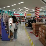 BBVA mejora la proyección de crecimiento de Colombia en 2021