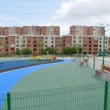 Constructoras entregan a la Alcaldía tres parques en Alameda del Río