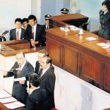 Los colombianos consideran que la Constitución Política de 1991 se debe cumplir, no reformar