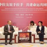 Barranquilla y Nanjing, China,  iniciaron su hermanamiento