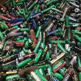 Las oportunidades detrás de los residuos eléctricos y electrónicos