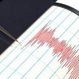 Un sismo de magnitud 5,1 sacude el litoral Pacífico de Nicaragua, sin daños