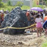 Supuesto meteorito cayó en Barranquilla