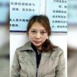 Pena de muerte para asesina múltiple que permaneció fugada 20 años