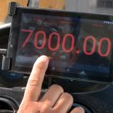 Aplazan implementación de taxímetro hasta 2022
