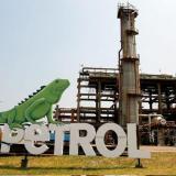 La Superintendencia Financiera autoriza a Ecopetrol ofertar acciones