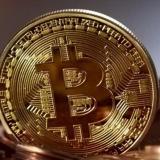 Primer fondo indexado de futuros de bitcóin debuta en Wall Street