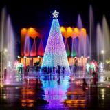 Auténtica Navidad