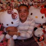 En video | Esta es la colección de Hello Kitty más grande del mundo