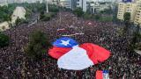 Asusta Chile