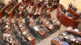 Sanción económica para congresistas ausentes en debate a la salud