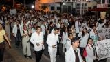 Médicos y estudiantes piden archivar reforma a la salud