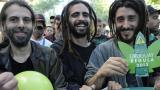 Uruguay legaliza producción y venta de marihuana