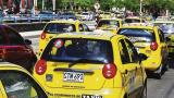 Los taxis censados tendrán GPS: Movilidad