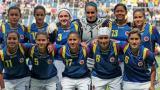 Selección Colombia sub 20 femenina pierde y aplaza clasificación al Mundial