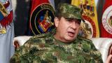 Escándalo por corrupción en contratación del Ejército