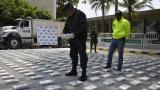 Decomisan 691 kilos de cocaína en Cartagena