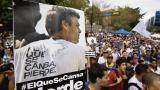 """Oposición venezolana marcha por la """"resurrección"""" de la democracia"""