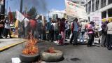 Preámbulo de huelga sindical en Ecuador genera bloqueos en varias carreteras