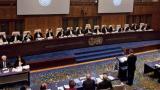 Este lunes comienzan audiencias sobre excepciones presentadas por Colombia en demandas de Nicaragua ante la CIJ