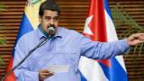Maduro dice que, por agenda de Santos, reunión por cierre de frontera quedó para el 2016